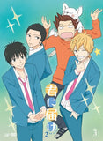Thumbnail 1 for Kimi Ni Todoke 2nd Season Vol.3