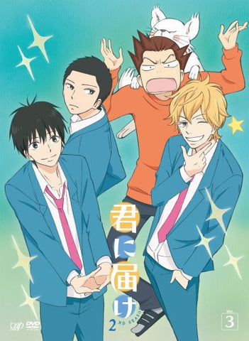 Image for Kimi Ni Todoke 2nd Season Vol.3