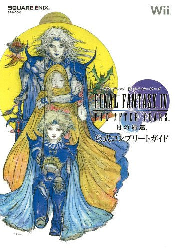 Image 1 for Final Fantasy Iv The After Years Wii Game Guide Book