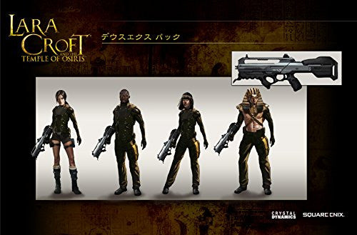 Image 4 for Lara Croft and the Temple of Osiris