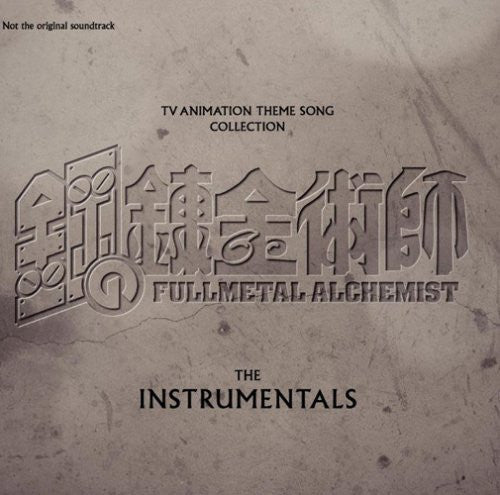 Image 1 for Fullmetal Alchemist TV Animation Theme Song Collection The Instrumentals