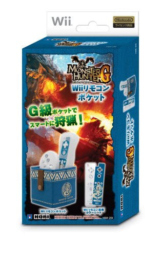 Image 1 for Monster Hunter G Remote Control Pocket