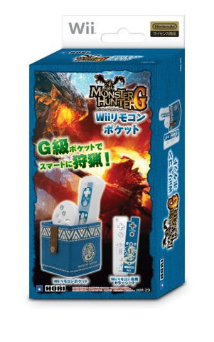 Image for Monster Hunter G Remote Control Pocket