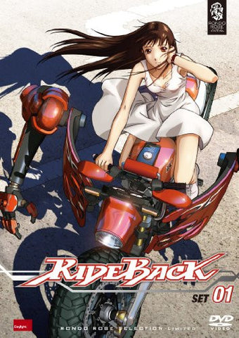 Image for Rideback Set 1 [Limited Pressing]