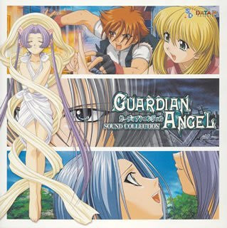 Image for Guardian Angel Sound Collection