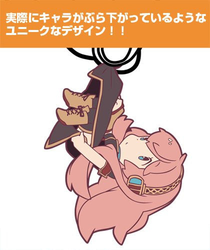 Image 2 for Vocaloid - Megurine Luka - Tsumamare - Rubber Keychain - Keyholder (Cospa)