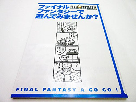 Image for Final Fantasy 9 De Asonde Mimasenka? Starter Guide Book / Ps