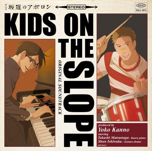 Image 1 for Kids on the Slope Original Soundtrack