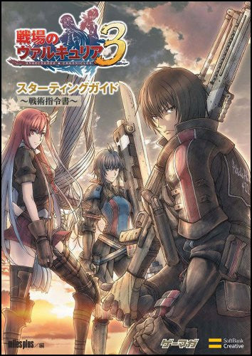 Image 1 for Valkyria Chronicles Iii Starting Guide