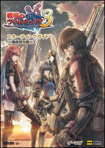 Image for Valkyria Chronicles Iii Starting Guide