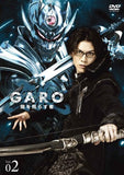 Thumbnail 1 for Garo Yami Wo Terasu Mono Vol.2