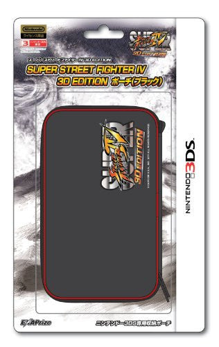 Image 1 for Super Street Fighter IV 3D Edition Pouch 3DS (Black)