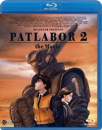 Image 1 for Patlabor 2 The Movie