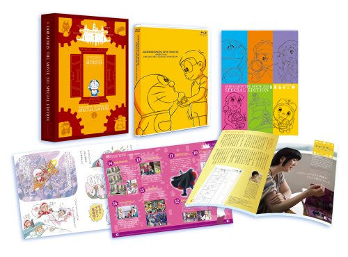 Image 1 for Doraemon: Nobita No Himitsu Dogu Museum Blu-ray Special Edition [Limited Edition]