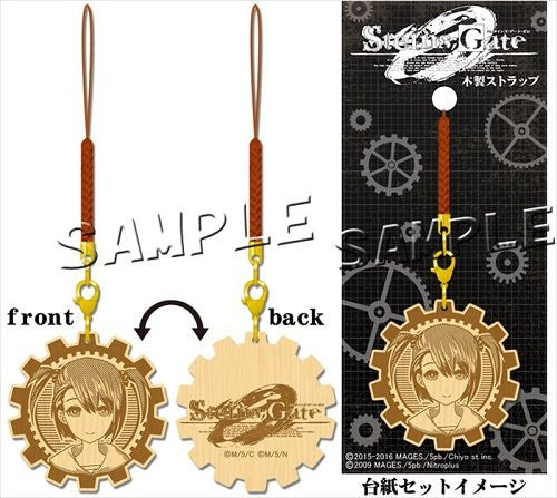 Image 2 for Steins;Gate 0 - Wooden Strap: Nae Tennouji