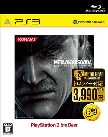 Image for Metal Gear Solid 4: Guns of the Patriots (PlayStation3 the Best)