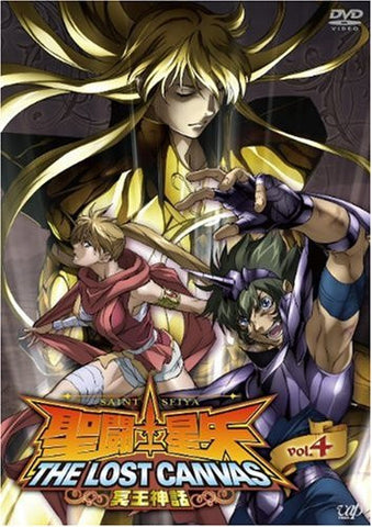 Image for Saint Seiya The Lost Canvas Hades Mythology Vol.4