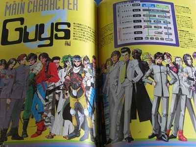 Image 8 for Megami Tensei Junenshi Official 10th Yearbook / Ps, Ss, Windows, Sfc, Gb, Psp, Fc