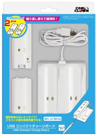 Image for USB Compact Charge Board (White)