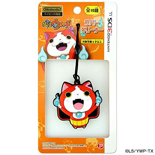 Image 1 for Youkai Watch Rubber Cleaner for 3DS LL (Jibanyan)