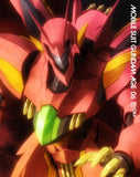 Thumbnail 1 for Mobile Suits Gundam Age Vol.6 [Deluxe Version Limited Edition]