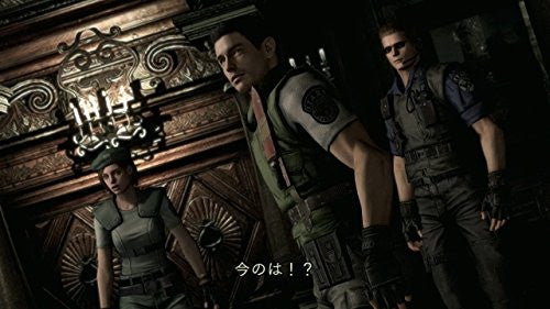 Image 2 for Biohazard HD Remaster