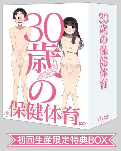 Image 2 for 30 Sai No Hoken Taiiku Step 1 [DVD+CD]