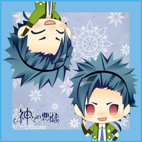 Image for Kamigami no Asobi - Ludere deorum - Totsuka Takeru - Mini Towel (Broccoli)