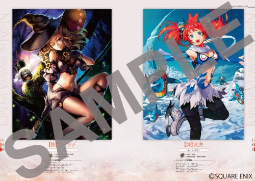 Image 6 for Lord Of Vermilion Re:2 Illustrations Scarlet   Ver.R2.2