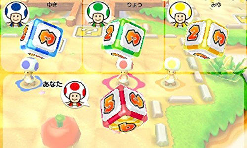 Image 7 for Mario Party Star Rush