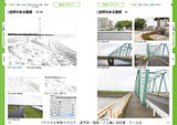 Digital Scenery Catalogue - Manga Drawing - Commuting to Schools, Bus Stops and Train Stations - Incl. CD - 15
