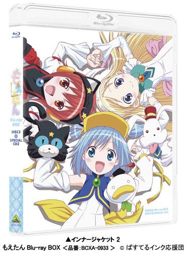 Image 7 for Blu-ray Box|Moetan