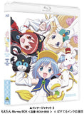 Thumbnail 7 for Blu-ray Box|Moetan