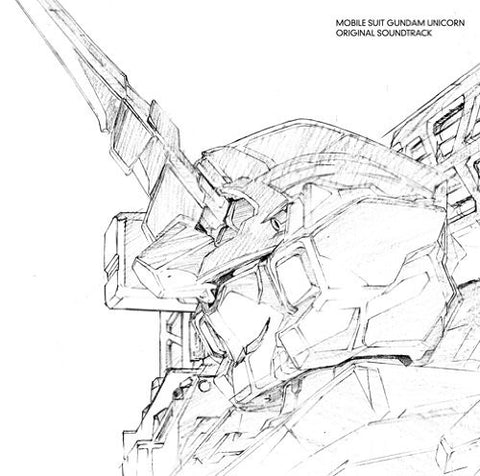 Image for MOBILE SUIT GUNDAM UNICORN ORIGINAL SOUNDTRACK