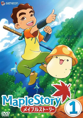 Image for Maple Story Vol.1