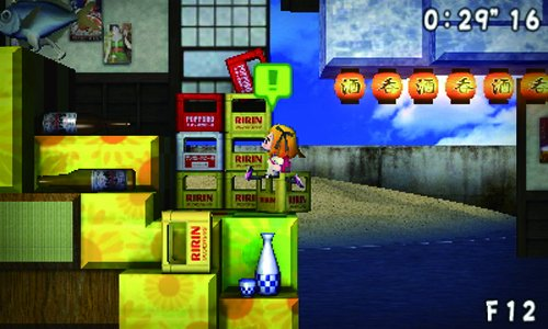 Image 8 for SAYONARA UMIHARA KAWASE - Soundtrack Edition