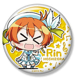 Thumbnail 1 for Love Live! School Idol Project - Hoshizora Rin - Bottle Opener - Keyholder - Minicchu (Phat Company)