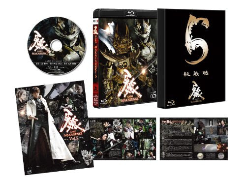 Image 2 for Garo Makaisenki Vol.5