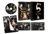 Thumbnail 2 for Garo Makaisenki Vol.5