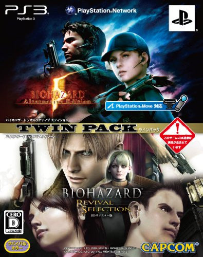 Biohazard 5 AE & Revival Selection HD Re-Master Twin Pack