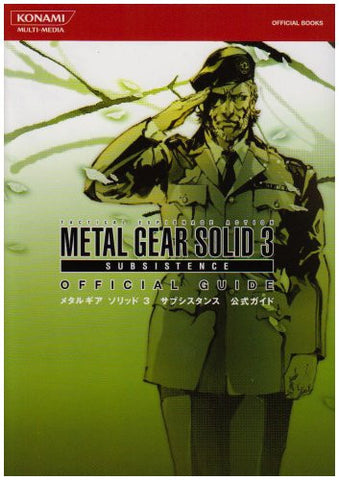 Image for Metal Gear Solid 3 Subsistence Official Guide Book/ Ps2