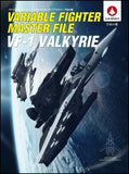 Thumbnail 1 for Variable Fighter Master File Vf 1 Valkyrie