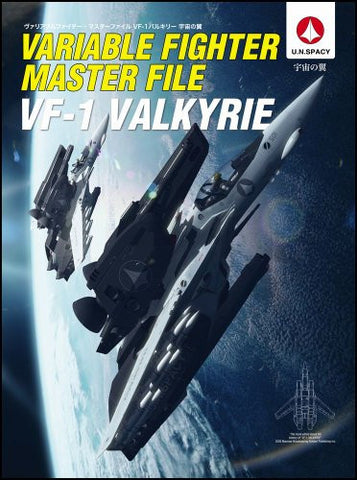 Image for Variable Fighter Master File Vf 1 Valkyrie