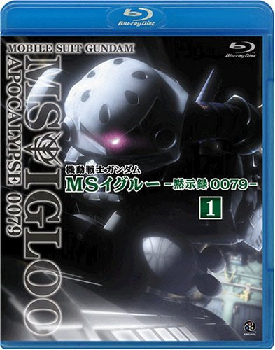 Image 1 for Mobile Suit MS Igloo Mokushiroku 0079 Vol.1