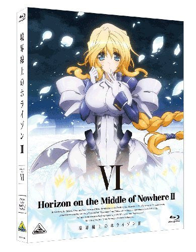 Image 2 for Horizon On The Middle of Nowhere II Vol.6 [Blu-ray+CD Limited Edition]