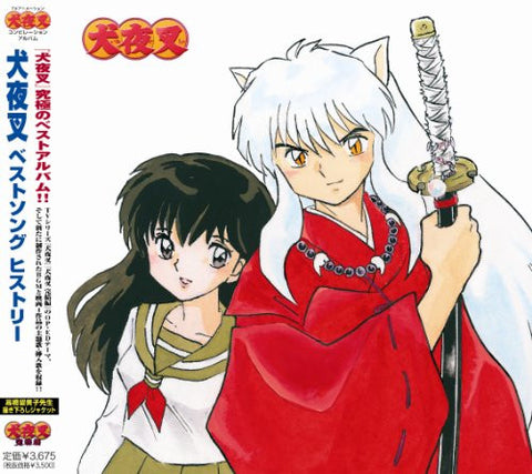 Image for Inuyasha Best Song History
