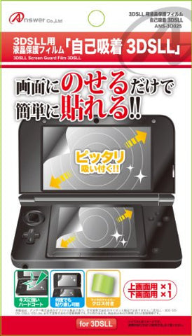Screen Guard Film for 3DS LL