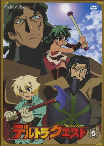 Image for Deltora Quest 5