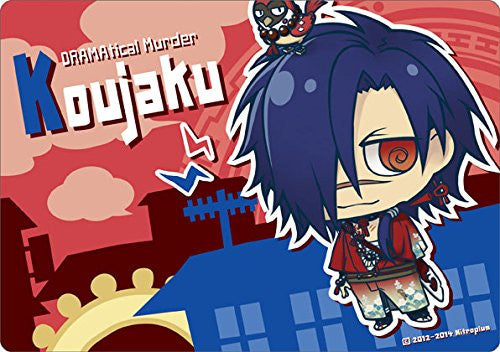 Image 1 for DRAMAtical Murder - DRAMAtical Murder re:connect - Koujaku - Mousepad (Gift)