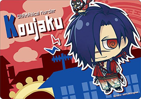 Image for DRAMAtical Murder - DRAMAtical Murder re:connect - Koujaku - Mousepad (Gift)